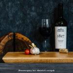 Fotografie de produs Rumegus by daniel ceapa tocator platou stejar vin purcari